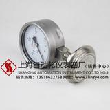 Y-100BF/MF隔膜压力表 上海仪表四厂