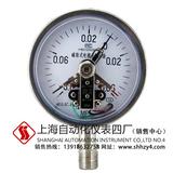 不锈钢电接点压力表YXC-100BF