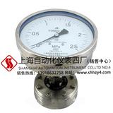 Y-M系列隔膜压力表 上海自动化仪表四厂?