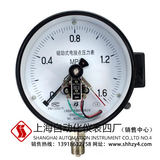磁助电接点压力表 上海自动化仪表四厂